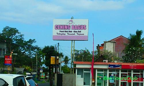 Cening Bagus Di Sukawati Bali