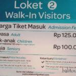 Harga tiket masuk ke GWK