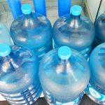 Jual air minum isi ulang di Denpasar Bali